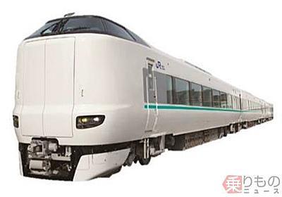 臨時特急「まほろば」新大阪~奈良間で運行 おおさか東線をノンストップで走る   乗りものニュース
