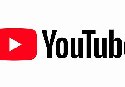 YouTube更新! - 大学生YouTuber/SUKEのアフリカ日記