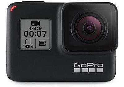 令和セールを待たずGoPro Hero7 Blackを注文しようか迷っています - うつ病生活保護受給者のミニマルライフ