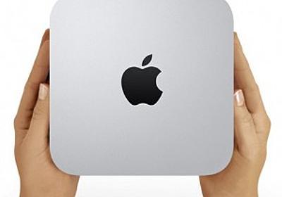 Mac Pro は死んだか | maclalala2