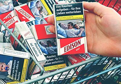 既得権益を守るため? 日本のタバコに健康被害画像がない裏事情 - まぐまぐニュース!