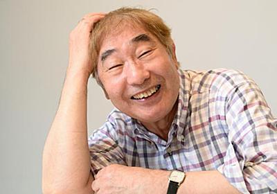 「ひとりぼっちでもいい」 蛭子さんが語る真の友達とは - withnews(ウィズニュース)