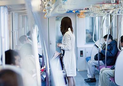 【注意】iPhoneで「電車で見ず知らずの人の名前を知る方法」 | 男子ハック