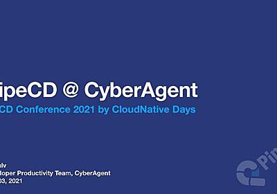 PipeCD at CyberAgent - Speaker Deck