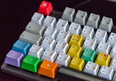 タイピングに拘っていた僕が紹介したい2つのキーボード - 世界が幸せで在ります様に