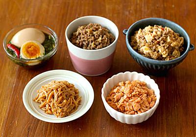究極の「ご飯のおとも」が大集結! 白米好きなら常備しておきたい、作り置きできる簡単おかずレシピ5選 - dressing(ドレッシング)
