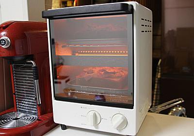 【家電製品ミニレビュー】こんがりトーストが3分でできあがるハイパワーが魅力! 無印良品の縦型トースター - 家電 Watch