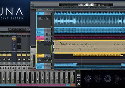 NAMM 2020: Universal Audio、無償の純正DAW「LUNA」を発表…… 往年のコンソール/MTRを再現、Minimoogも付属 - ICON