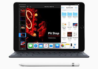 新「iPad Air」「iPad mini」発表 2機種ともApple Pencil対応 (1/2) - ITmedia PC USER