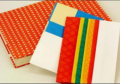 A4用紙でポチ袋や文庫本カバーなどが簡単にできる「A4折形」を実際に作ってみました - GIGAZINE