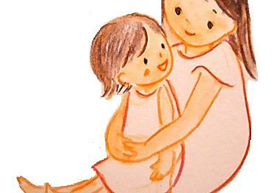"""【究極の""""待つ""""子育て】応募した結果、コメントとアドバイスいただきました! - 心理カウンセラーkokokakuの、こころ育てブログ"""