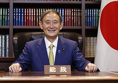 十数年ぶりの政変は到来するか 2021年政治の展望 - 木下ちがや 論座 - 朝日新聞社の言論サイト