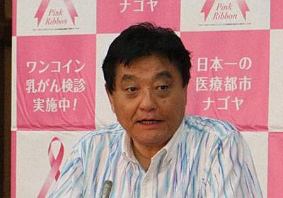 河村名古屋市長「暴力的で大変なこと」 表現の不自由展再開で - 毎日新聞