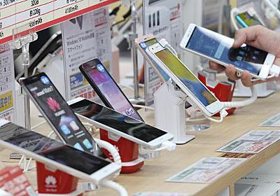 携帯3社に行政指導 総務省、端末「実質ゼロ円」販売で  :日本経済新聞