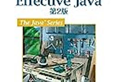 Javaプログラマが知るべき9のこと - @katzchang.contexts