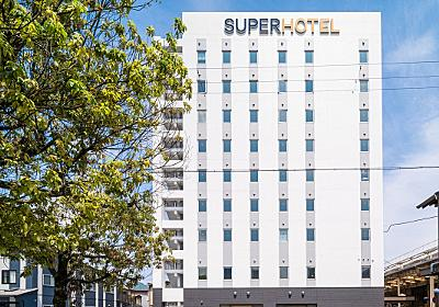 スーパーホテル東舞鶴が6月18日開業、7月末まで府民限定プラン   HotelBank (ホテルバンク)