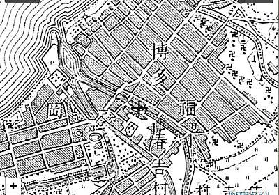 全国Q地図(旧・九州Q地図)|古い地形図(旧版地図)を含む各種地形図の統合閲覧サイト