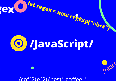 Introduction to Regular Expression in JavaScript - DEV Community