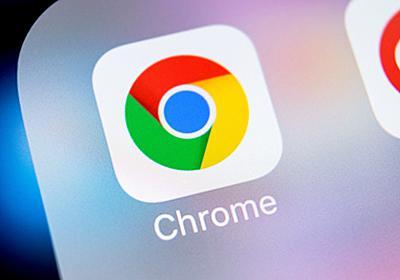 Chromeの「あとで読む」機能を一足先に試す方法   ライフハッカー[日本版]