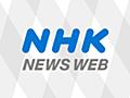 「スマホ平日60分」県条例素案|NHK 香川県のニュース