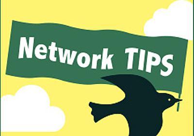 「192.168.0.100/24」のネットワークアドレスを即答するには? ipcalcコマンド:ネットワーク管理の基本Tips - @IT