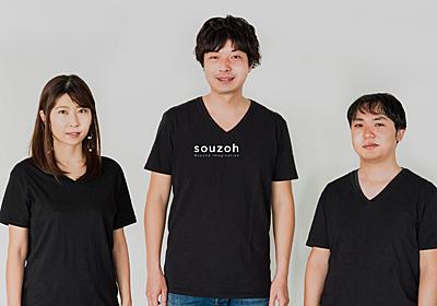 メルカリ、旅行事業参入へ 。子会社「ソウゾウ」旅行プラットフォームを今秋開始   BUSINESS INSIDER JAPAN