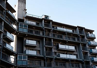 建て替えで揉める「老朽化マンション」 住民合意の「秘策」とは? (1/6) - ITmedia ビジネスオンライン