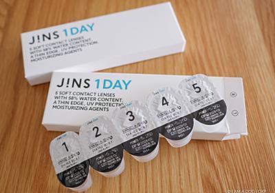 JINSのコンタクトレンズJINS 1DAYを無料トライアル体験:1年定期購入するとメガネが貰える!? - I AM A DOG