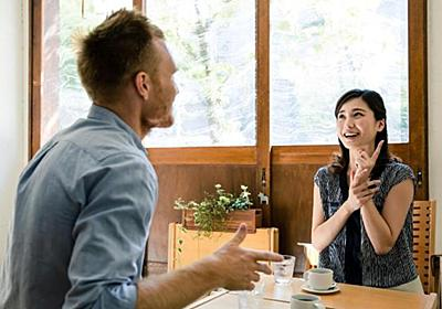 「単語力」を伸ばさなくても英会話はできる   英語学習