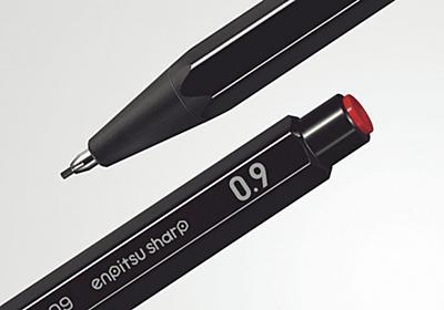 【2021上半期ヒット商品】計画比170%超、累計出荷数62万本を突破したコクヨの「鉛筆シャープ」|@DIME アットダイム
