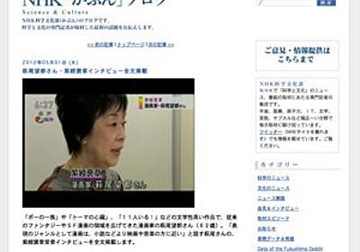 萩尾望都さんが語るマンガの魅力とは 紫綬褒章の受章インタビュー、NHKが全文公開 - はてなニュース