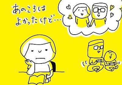 「生理的に無理…」夫の全てがイヤになったときの処方箋~川崎貴子の「チーム家族」痛快コラム | リクナビNEXTジャーナル