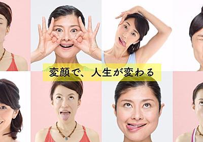 顔ヨガ・フェイシャルヨガレッスン in 大阪天満