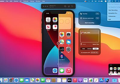 iOSシミュレータの操作を録画しSlackやGitHubなどで共有できるMacアプリ「RocketSim」がSketchやFigmaで作成したイメージソースとの比較機能をサポート。