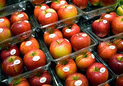 りんご ジョナゴールド - ururundoの雑記帳