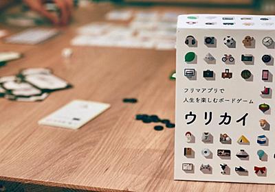 初作品で即完売→再販決定!『フリマアプリのボードゲーム』 -着想から販売までの全て-|daicche@メルカリ|note