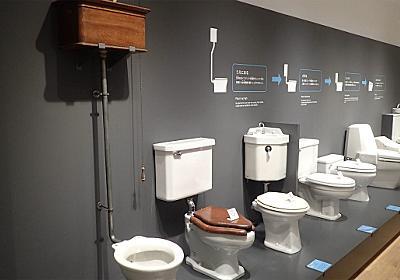 日本の便器史を「TOTOミュージアム」でふりかえる :: デイリーポータルZ