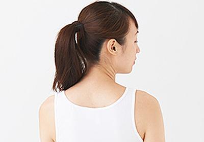 「背中ニキビ」の原因・症状・対処方法について解説   ロート製薬: 商品情報サイト