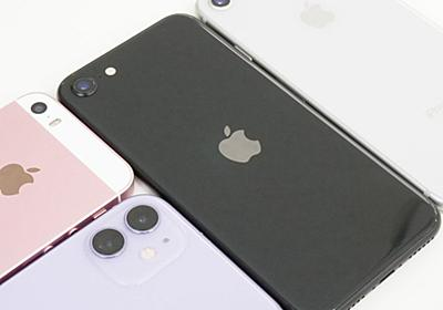 オンラインで実施された高校生向けテストの提出にiPhoneを使用した生徒が不合格に、生徒たちは集団訴訟へ - GIGAZINE