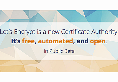 Let's Encrypt サーバー証明書の取得と自動更新設定メモ