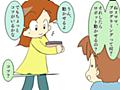 【育児漫画】息子の初めてのプログラミング - コウとメイのこうげき!
