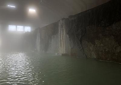 『さんない温泉 三内ヘルスセンター』青森市内にある超濃厚な硫黄泉に入浴して来ましたの! - 元IT土方の供述