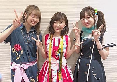 アイカツ!5thフェス | 田所あずさオフィシャルブログ「不安でしょうがないっ!」Powered by Ameba
