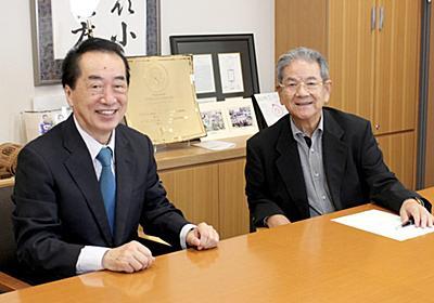 北澤俊美元防衛相と対談 - 菅直人公式サイト