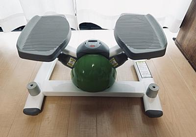 ツイストステッパーでダイエットに加速をつける。ステッパー選び/ - gu-gu-life