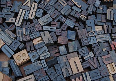 フォント名を調べたい、類似フォントを探したいときに便利なツールまとめ | バシャログ。