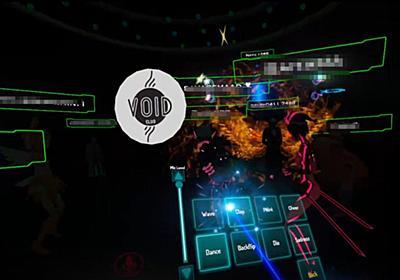 VRChatデビューとYONDERDOME VR / VR DJプロジェクト始動 | SHARPNELSOUND Official web