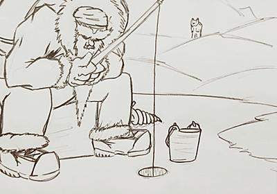 Daily Draw: Ice Fishing - Oni-Garth's Blog