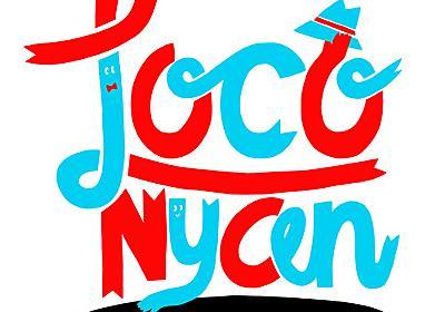 小田和正_ラブストーリーは突然に(Loconyan Edit) by Loco_nyan | Loco Nyan | Free Listening on SoundCloud