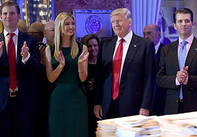 Donald Trump's plan to deal with his conflicts of interest - Presidential ethics
